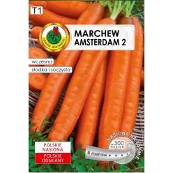 "Морковь ""Амстердамская"", лента 6 м"