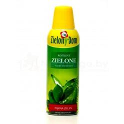 """Удобрение для зеленых растений жидкое """"Зеленый Дом"""", 250 мл."""