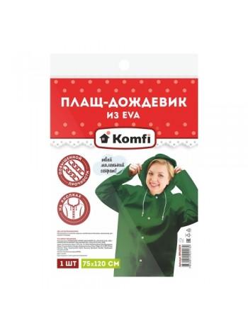 Дождевик зеленый EVA с капюшоном (на кнопках) Komfi суперпрочный EVA005G