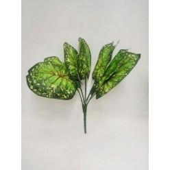 Искусственное растение Бегония листовая 41см  Z055