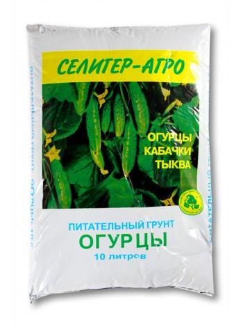 """Торфяной грунт """"Огурцы"""" 10л"""