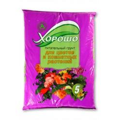 """Торфяной грунт """"Для цветов и комнатных растений"""" 5 л"""