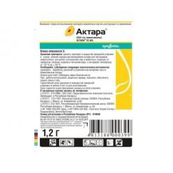 Актара пакет 1,2г инсектицид