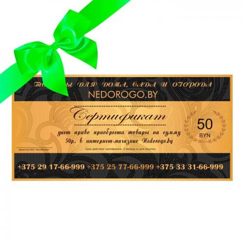 Сертификаты на подарок минск 716