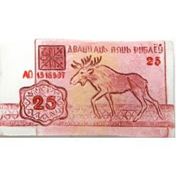 """Магнит """"Рубли"""" МТ007"""