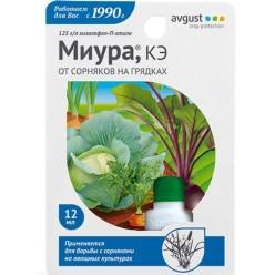 Миура 12мл гербицид