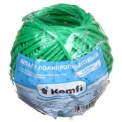 Шпагат полипропиленовый, клубок, 1,6мм*50м зеленый Komfi