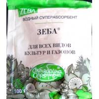 """""""Зеба"""" суперабсорбент для всех  культур и газонов 100гр/1000кв.м 047643"""